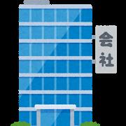 借地権取引に強い不動産会社の説明イメージ