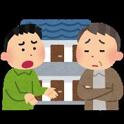 賃借権売却における譲渡承諾の説明イメージ
