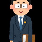 弁護士による借地権の法的サポートの説明イメージ