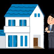 借地権を高く売りたい時の売却方法説明イメージ