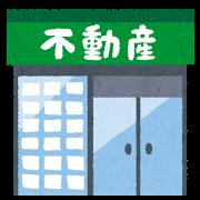 賃借権売却の不動産会社選びの説明イメージ